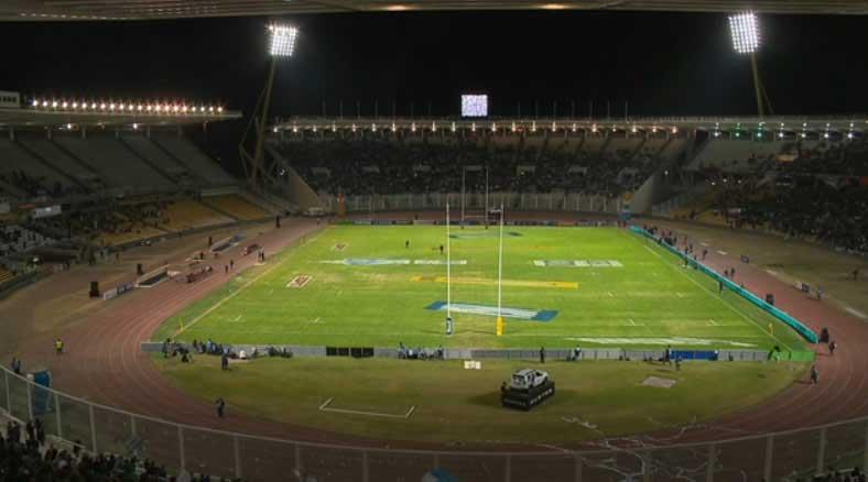 Terrain de rugby en Argentine